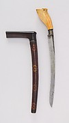 Knife (Bade-bade) with Sheath