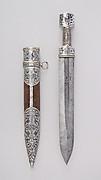 Dagger (Qama) with Sheath