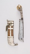 Knife (Pichangatti) with Sheath