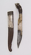 Knife (Piha Kaetta) with Sheath