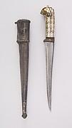 Dagger (Pesh-kabz) with Sheath and Baldric