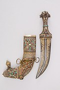 Dagger (Jambiya) with Sheath