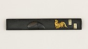 Knife Handle (Kozuka)