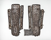 Pair of Leg Guards