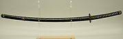 Blade and Mounting for a Sword (Katana)