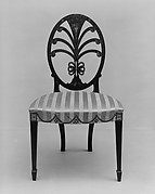 Pair of side chairs