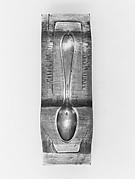 Die for lower section of Hudson-Fulton Celebration Souvenir Spoon