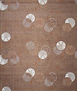 Textile, Design 104