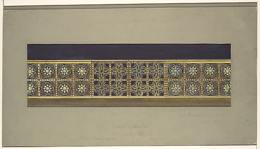 Design of  Altar Rail for St. Paul's Church, Troy, New York