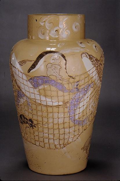 Aladdin Vase