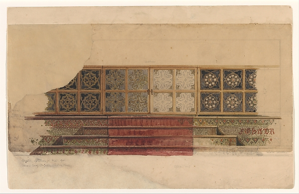 Design for a chancel rail