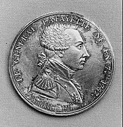 Medal of the Marquis de Lafayette
