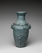 Pastoral Vase
