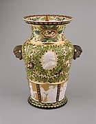 Century Vase
