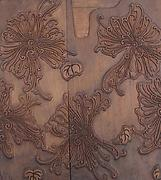 Decorative Carved Wood Panel from Laurelton Hall