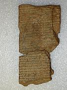 Cuneiform tablet: nir-gal lu e-NE, balag to Ninurta