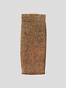 Cuneiform tablet: record of a lawsuit