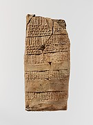 Cuneiform tablet case impressed with two cylinder seals, for cuneiform tablet 66.245.5a: record of a lawsuit