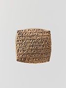 Cuneiform tablet: quittance for a loan in silver