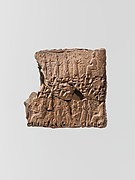 Cuneiform tablet case impressed with four cylinder seals in Anatolian and Old Assyrian style, for cuneiform tablet 66.245.16a: quittance for a loan in silver
