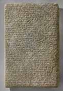 Stone cuneiform tablet with inscription of Ashurnasirpal II