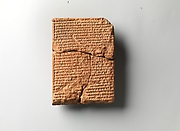 Cuneiform tablet: copy of record of entitlement and exemptions to formerly royal lands granted by the šatammu (high priest) of the Esangila temple