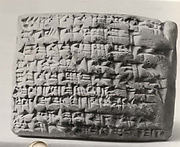 Cuneiform tablet: account of textile deliveries for divinities, Ebabbar archive