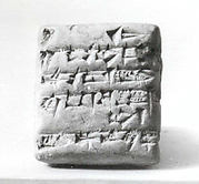 Cuneiform tablet: receipt of cattle