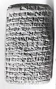 Cuneiform tablet: balanced account of Shu-ili