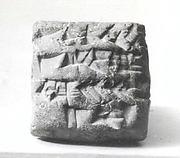 Cuneiform tablet: list of builders