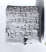 Cuneiform tablet: receipt of a goat