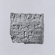 Cuneiform tablet impressed with cylinder seal: receipt of silver