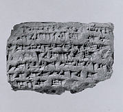 Cuneiform tablet: account of barley and date disbursements, Ebabbar archive