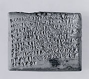 Cuneiform tablet impressed with two stamp seals: promissory note for dates