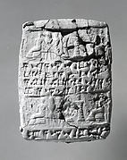 Cuneiform tablet case impressed with cylinder seal, for cuneiform tablet 1983.135.6a: private letter