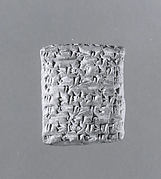 Cuneiform tablet: messenger tablet