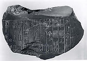Statue fragment beariing incised cuneiform inscription of Amar-Sin