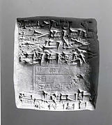 Cuneiform tablet impressed with cylinder seal: record concerning laborers needed for irrigation work