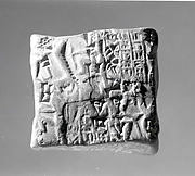 Cuneiform tablet case impressed with cylinder seal, for cuneiform tablet 57.16.8a: receipt of sheep