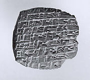 Cuneiform tablet: private letter fragment