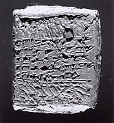 Cuneiform tablet case impressed with three cylinder seals, for cuneiform tablet 66.24514a: loan of silver