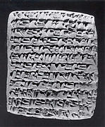 Cuneiform tablet: statement before witnesses