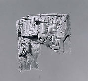 Cuneiform tablet case impressed with four cylinder seals