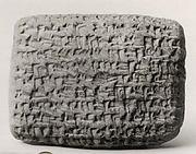 Cuneiform tablet: agreement regarding disposition of slaves, Egibi archive
