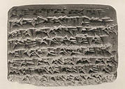 Cuneiform tablet: promissory note for silver for a harranu-partnership, Egibi archive