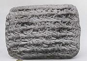 Cuneiform tablet: loan with work agreement, Egibi archive