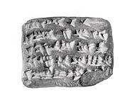 Cuneiform tablet: receipt for silver, Egibi archive