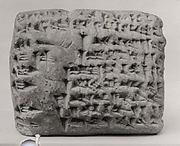 Cuneiform tablet: account of dates as irbu-revenue, Ebabbar archive