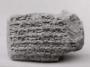 Cuneiform tablet: house rental contract, Esagilaya archive