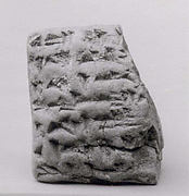 Cuneiform tablet: record of barley allocations, Ebabbar archive
